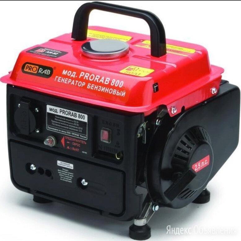 Prorab 800 генератор бензиновый по цене 7000₽ - Электрогенераторы, фото 0