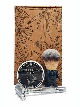 Средства для бритья - Новый мужской набор для бритья СпивакЪ, 0