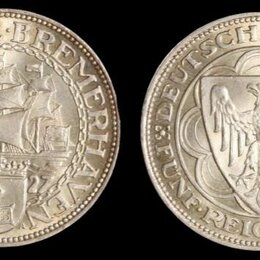 Монеты - 5 рейхсмарок 1927год. Веймар, 100-летие Бремерхафена. Ag500 , 0