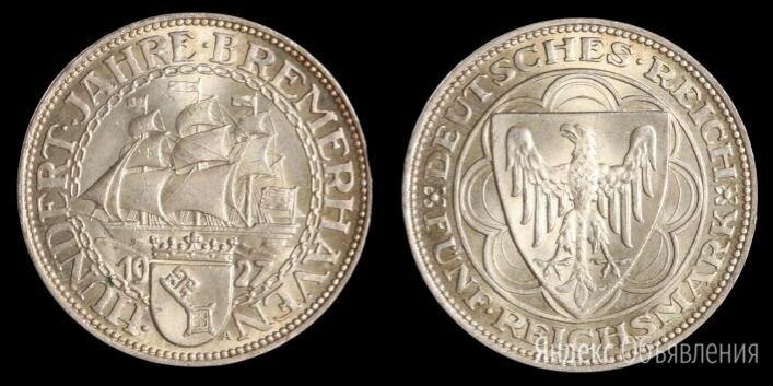5 рейхсмарок 1927год. Веймар, 100-летие Бремерхафена. Ag500  по цене 32000₽ - Монеты, фото 0