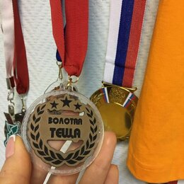 Дипломы, медали, значки - медали наградные, 0
