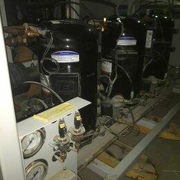 Холодильные машины - Холодильный агрегат 40 кВт, 0