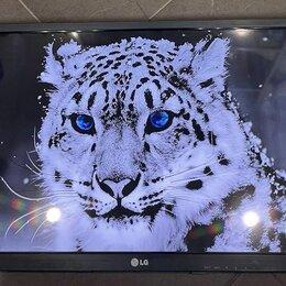 Телевизоры - Профессиональная видеопанель LG 32WL30ms-d, 0