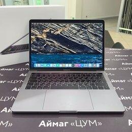 """Ноутбуки - MacBook Pro 13"""" 2019г Space Gray, 0"""