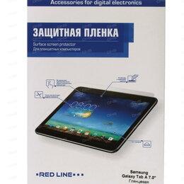"""Защитные пленки и стекла - Пленка защитная для планшета Samsung Tab A 7.0"""", 0"""