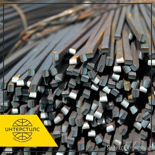 Квадрат стальной У10А 90х90 мм ГОСТ 1133-71 по цене 94790₽ - Металлопрокат, фото 0