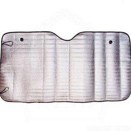Аксессуары и запчасти - Шторка солнцезащитная на лобовое стекло, 130x60см, 0