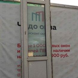 Окна - Балконная дверь, ПВХ Ivaper 62мм, 2310(В)х630(Ш) мм, 0