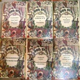 Художественная литература - Серия Неизвестный Жюль Верн , 0
