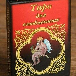 Товары для гадания и предсказания - Карты для гадания  Таро для влюбленных  Разноцветный, 0