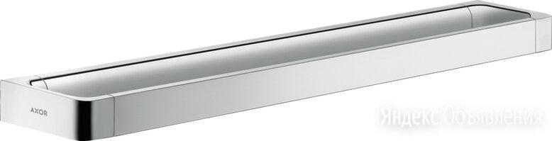 Полотенцедержатель Axor 42832000 хром по цене 31730₽ - Держатели и крючки, фото 0