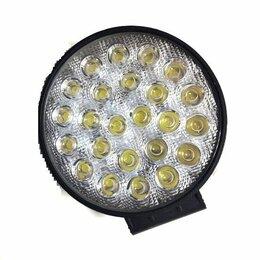 Электрика и свет - Фара передняя LED 9-32V 24x3W=72W круглая, 0