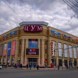 Рекламные конструкции и материалы - Реклама на экране в центре города, 0
