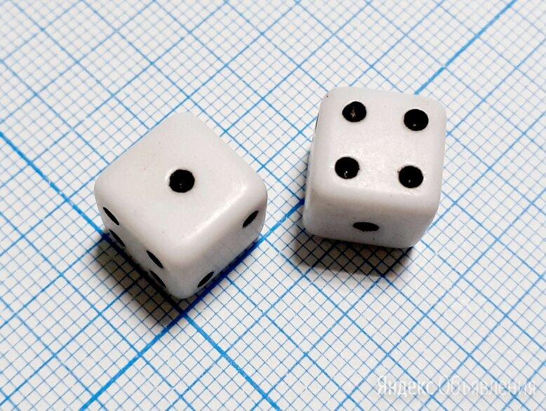 Кости игральные кубики зары зарики: цена за пару по цене 100₽ - Настольные игры, фото 0