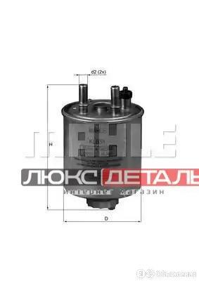 MAHLE KL638 KL638_фильтр топливный\ Renault Laguna/Kangoo 1.5DCi/2.0DCi 07  по цене 2462₽ - Двигатель и топливная система , фото 0