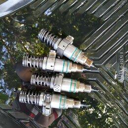 Двигатель и топливная система  - Форсунки газ 560 штайер, 0