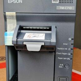 Принтеры чеков, этикеток, штрих-кодов - Принтер билетов и купонов Epson. Новый., 0