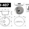"""Мойка врезная """"Ulgran U-407"""" Белый по цене 4140₽ - Кухонные мойки, фото 2"""
