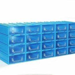 Ёмкости для хранения - Кассетница мелких деталей, прозрачный блок ячеек АТР-9357, 0