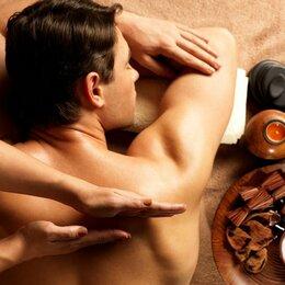Спорт, красота и здоровье - услуги массажа, 0