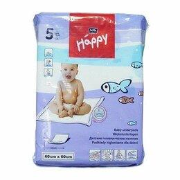 Пеленки, клеенки - ХЭППИ - пеленки детские 60 х 60 по 5шт., 0