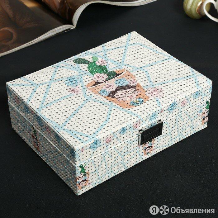 Шкатулка кожзам для украшений 'Кактус в горшке' с блёстками 8х17х23 см по цене 1412₽ - Кулоны и подвески, фото 0