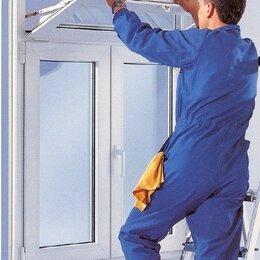 Ремонт и монтаж товаров - Ремонт пластиковые окон и алюминиевых балконов., 0