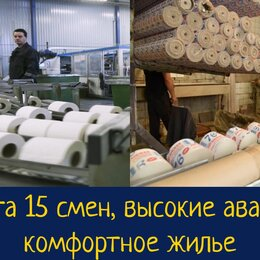 Разнорабочие - Стикеровщик/ца вахта в Москве, 0