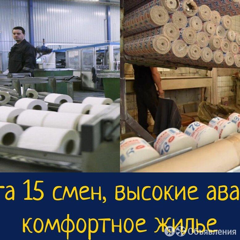 Стикеровщик/ца вахта в Москве - Разнорабочие, фото 0