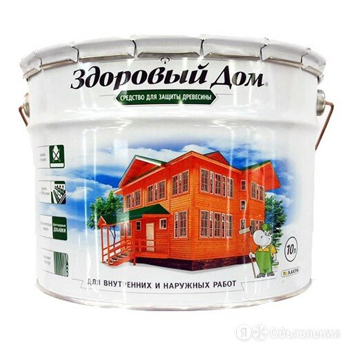 деревозащитное средство здоровый дом 10,0л бесцветный по цене 2665₽ - Септики, фото 0