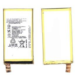 Аккумуляторы - Аккумулятор LIS1561ERPC для Sony Xperia Z3…, 0