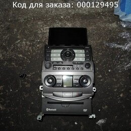 Музыкальные центры,  магнитофоны, магнитолы - Магнитофон на Nissan Lafesta B30, 0