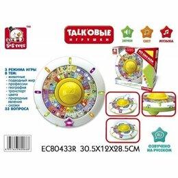 """Развивающие игрушки - Интерактивный обучающий диск-игрушка """"Все обо всем"""", 0"""