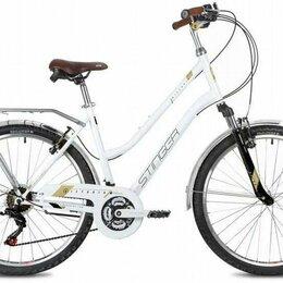 Велосипеды - Велосипед стингер victoria 26 Россия 2021, 0