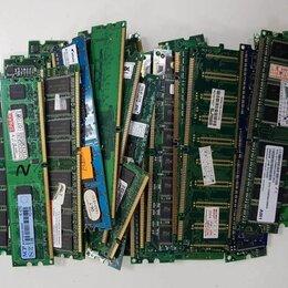 Модули памяти - Оперативная память , 0