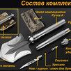 Многофункциональная лопата для выживания gbc-25a по цене 1990₽ - Лопаты, фото 0