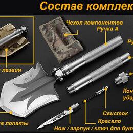 Лопаты - Многофункциональная лопата для выживания gbc-25a, 0
