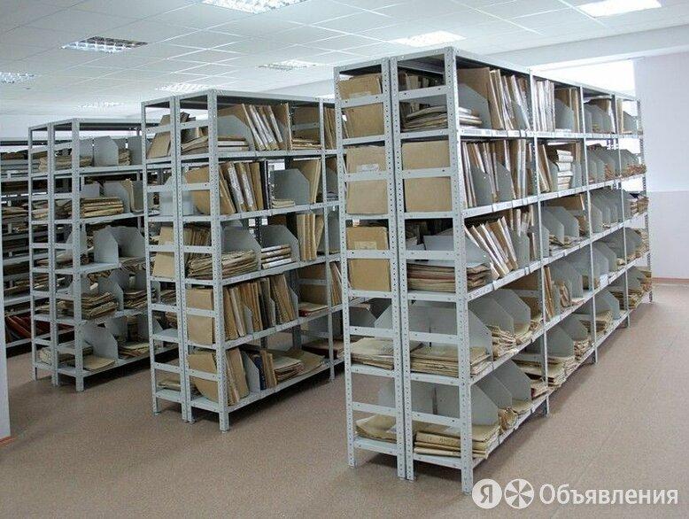 Стеллаж металлический для архива  по цене 6310₽ - Мебель для учреждений, фото 0