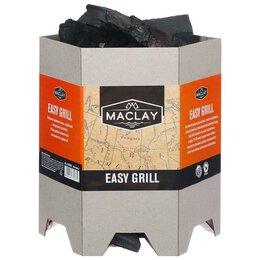Уголь - Уголь + розжиг, лёгкий гриль MACLAY, 0