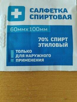 Дезинфицирующие средства - Спиртовые салфетки, 0