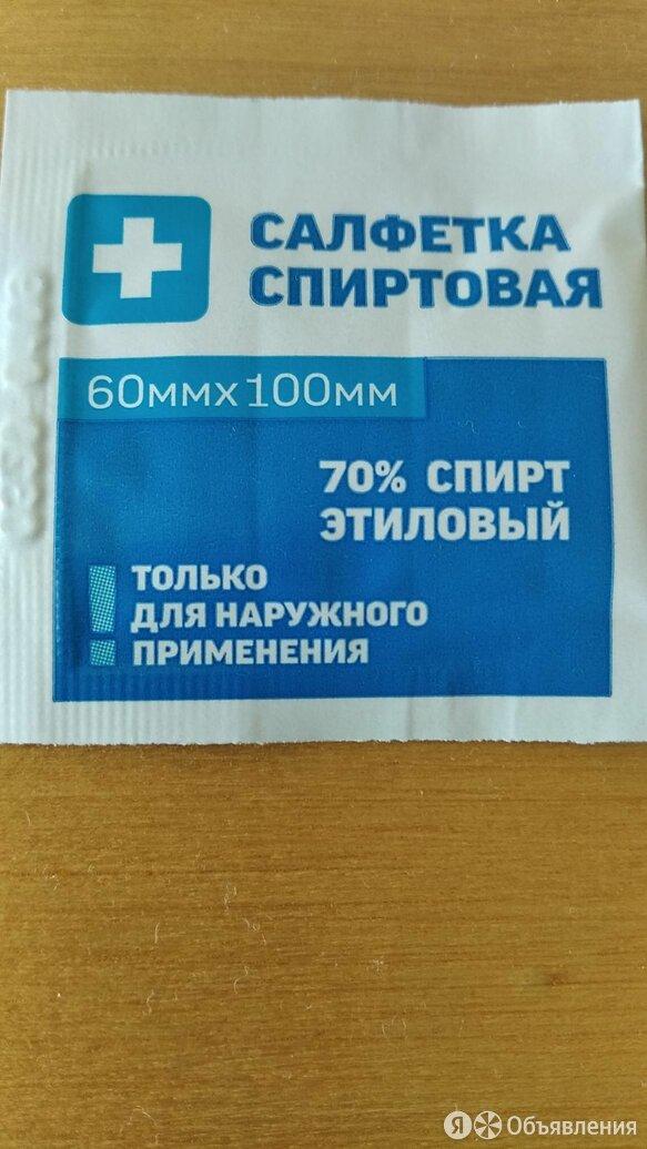 Спиртовые салфетки по цене 2₽ - Дезинфицирующие средства, фото 0