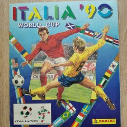 Спортивные карточки и программки - Panini Заполненный альбом Чемпионат мира 1990, 0