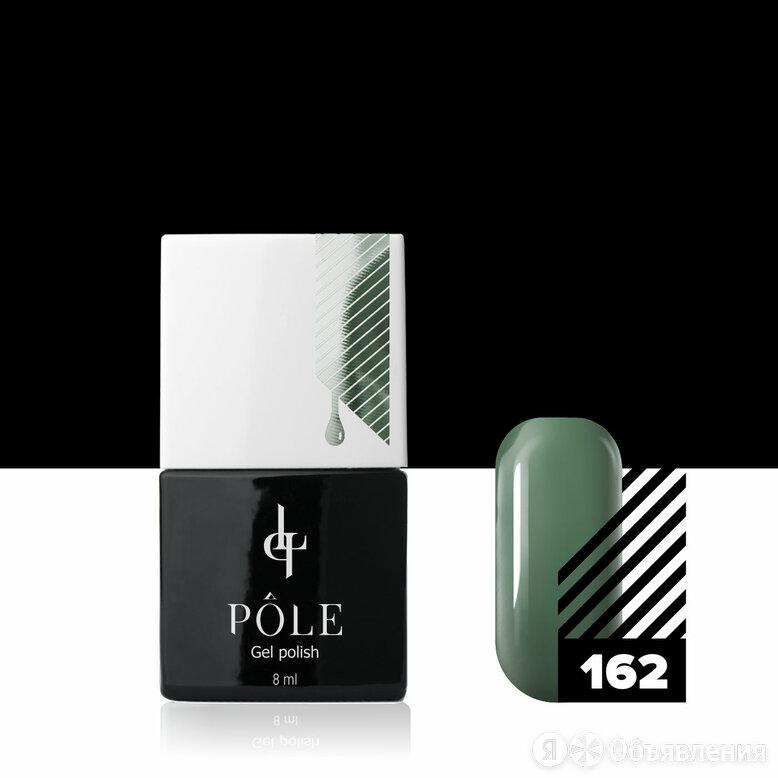"""Цветной гель-лак """"POLE"""" №162 - морская спаржа (8 мл.) по цене 350₽ - Гель-лак, фото 0"""