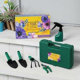 Мини-инструменты - Набор инструментов для садовода 'Тому, кто делает мир прекраснее', 5 предметов, 0