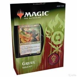 Настольные игры - Колода magic the gathering Gruul Guild kit , 0