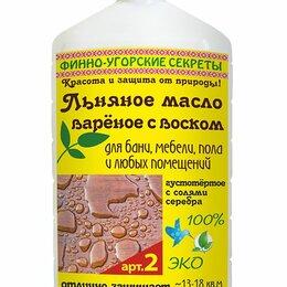 Антисептики - Льняное масло вареное с воском (№2) 1 л., 0
