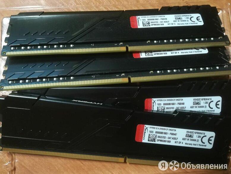 DDR4 3200MHz 4/16GB HyperX Fury, память оперативная по цене 6500₽ - Модули памяти, фото 0