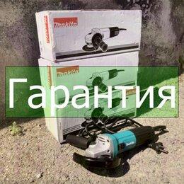 Шлифовальные машины - УШМ Болгарка Makita 180 мм, 0