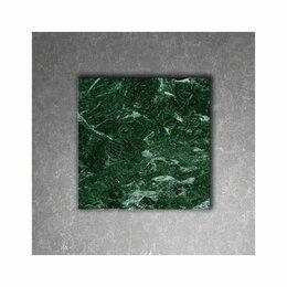 Облицовочный камень - Плитка Змеевик 300*300*10, 0