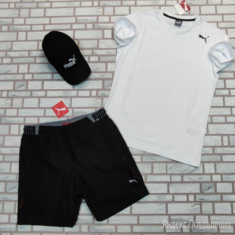 Комплект футболка с шортами puma белый по цене 2900₽ - Спортивные костюмы, фото 0